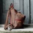 Plecak/Torba wykonany z pięknej naturalnej skóry przez Ladybuq Art torba idealna w podróż